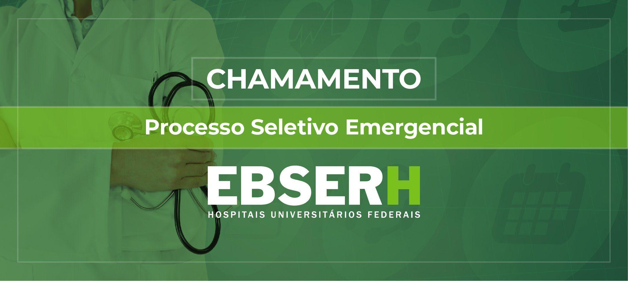 HUGV/Ebserh realiza chamada de mais de 200 profissionais para ajudar no combate à covid-19