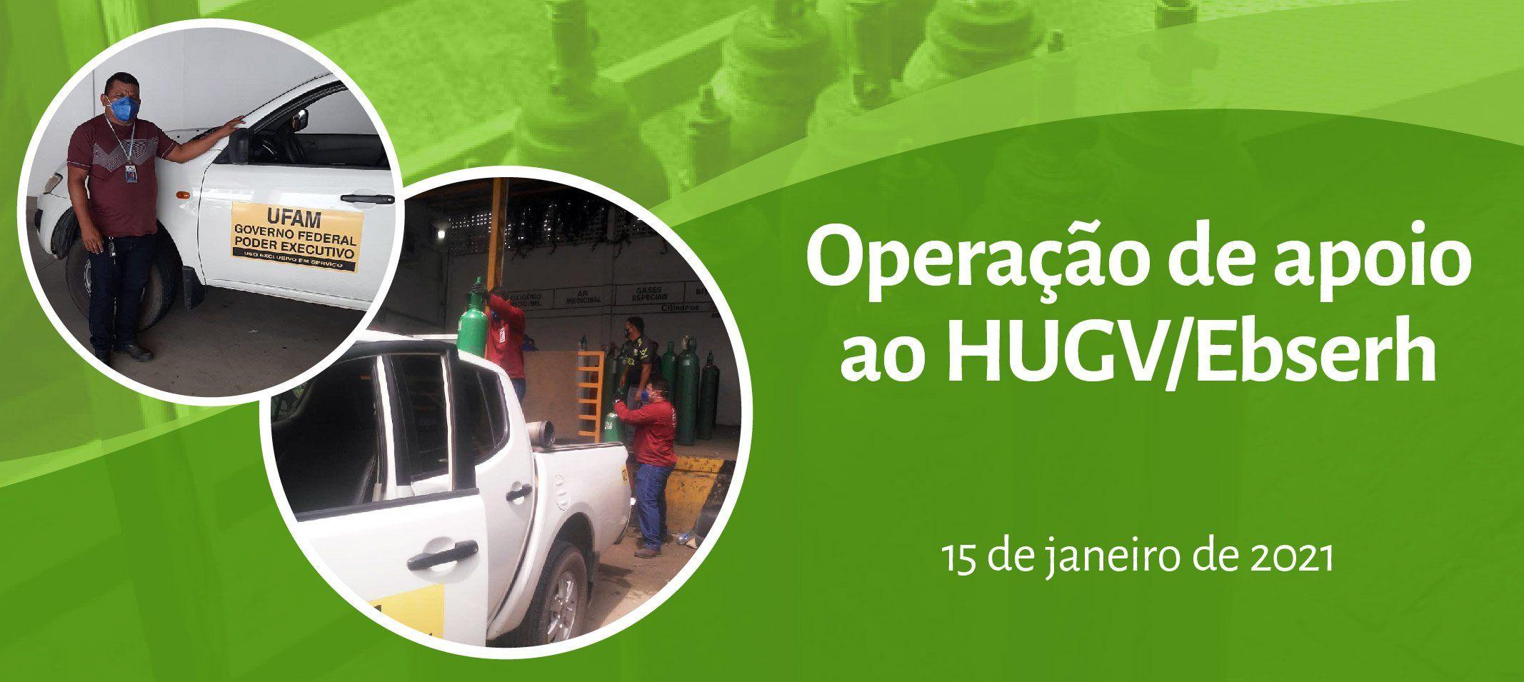 Equipe de transportes da Ufam intensifica deslocamentos de cilindros de oxigênio para o HUGV